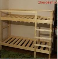 Двухъярусная кровать сатабыз арзан баада