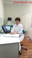 Медицинский центр Элмед                   тел/вотсап                      8-925-596-52-21