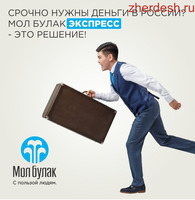 Кредит для гражданом Узбекистана Кыргызстана и Таджикистана