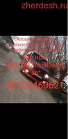 Такси Москва Кыргызстан
