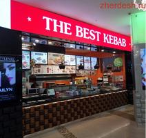 Повар (турецкая кухня) метро киевская