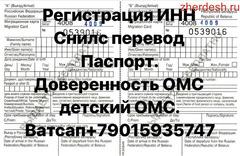 Все виды документов