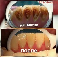 Стоматология) м. Сокол