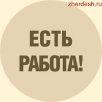 Требуются Дворники на уборку платформ пригородных поездов (Савеловское направление МЖД)