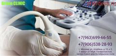 Ультразвуковая диагностика                   +79065382893