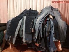 По 100 руб одежда б.у куплена в Европе.