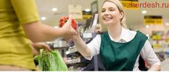 Требуется сотрудники в гипермаркет