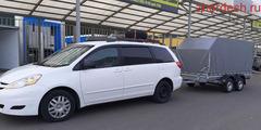 Кыргызстан - Москва Такси Кызматы