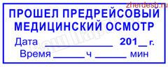 печать жасайбыз от 300р