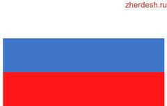 Россиянын жарандыгын жөнөкөйлөтүлгөн алуу