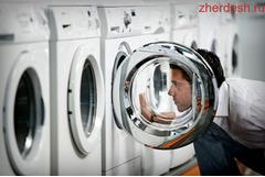 Ремонт стиральный машина