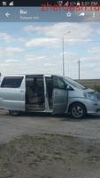 Кыргызстанга машина жонотобуз 28 декабрь жолго чыгат