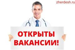 Срочно!Требуются врачи стоматологи с высшим образованием