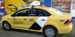 Аренда авто VW Поло АКПП 1,600р.