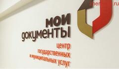 Постоянная прописка в Москве и МО