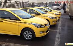Аренда Солярис под такси 1600 сутки