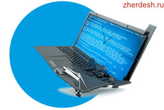 Ноутбук - компьютер оңдойм.