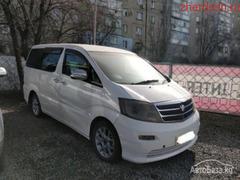 Москва Бишкек 8995-767-37-63 кун сайын