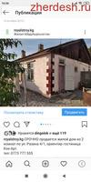 Продается жилой дом в Жалал-Абаде