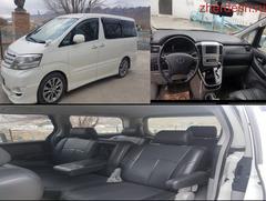 такси москва казахстан