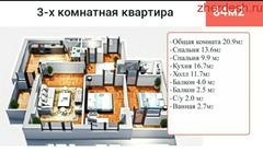 Строительная компания Эл Насип