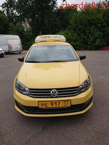 Аренда автомобиля для работы в такси.