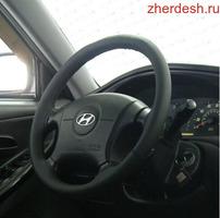 Чехол (оплетка ) на руль! 500 рублей!!!