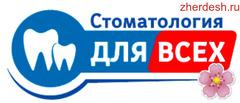 СТОМАТОЛОГ ‼️КАРАНТИНДЕ приём жасайм‼️ГАРАНТИЯ И КАЧЕСТВО..‼️3-мин от метро Перово +7(926)493 46 30.