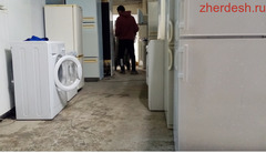 Холодильниктер Жана стиральный машина сатылат