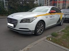 Авто на выкуп под такси