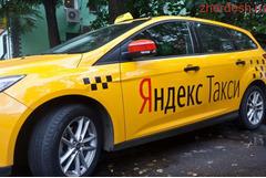 Водитель такси без взносов