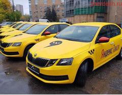 водитель такси. ежедневные выплаты