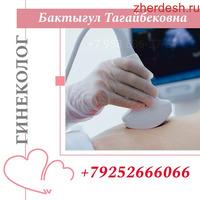 Врач гинеколог+79252666066 Ⓜ️Бульвар Рокоссовского от метро 1мин