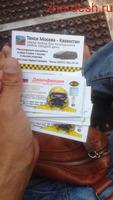 Клоп таракан дарылайбыз сертификат договор гарантия 6-ай