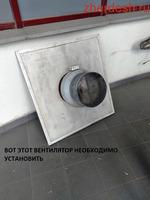 Демонтаж перегородки ГКЛ, Установка двери, Монтаж воздуховода и вентилятора