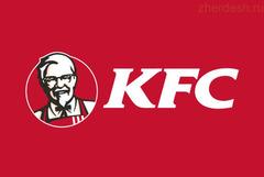 KFC БЕЗ ОПЫТА  КАССИРЫ ПОВАРА  ЗАРПЛАТА ОТ 35000 ДО 55000 ПИШИТЕ НА ВАТСАПП В ЛЮБОЕ ВРЕМЯ