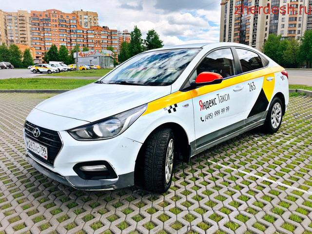 Авто с выкупом Солярис 2018 года