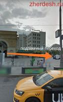 Стоматология услуги от метро добрынинская пешком 2 минута