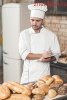 Пекари в Бородино (Мытищинский район)