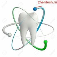 Стоматология 8-919-498-69-83