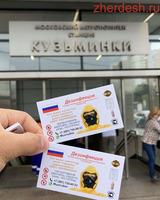 ДЕЗИНФЕКЦИЯ КЛОП ТАРАКАН ГАРАНТИЯ 7АЙ