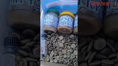 Кусала 1001сила сатылат эн арзан баада