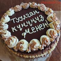 Заказга домашный торт