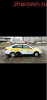Авто в такси