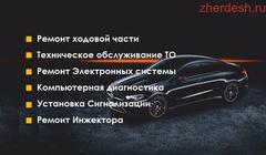 Автосервис kg.Motors