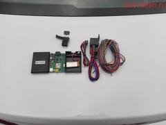 Глонасс мониторинга+блокировка Двс от 5000руб