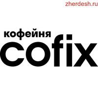 Зарплата 180-220 руб/час!!!!