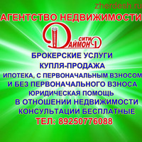 2х комнатная кв за 40000 БУГУН КОРСОТОТ /Баардык метролордон таап беребиз