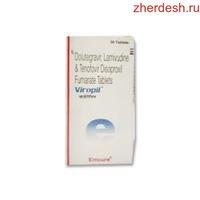 Закажите таблетку Виропил онлайн по оптовым ценам