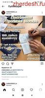 Постоянная прописка москвага койулат.